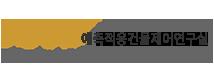 PBCL - 중앙대학교 예측적응건물제어연구실